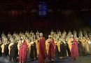 五台山祈福音乐会《华严颂》7月14日再启法筵