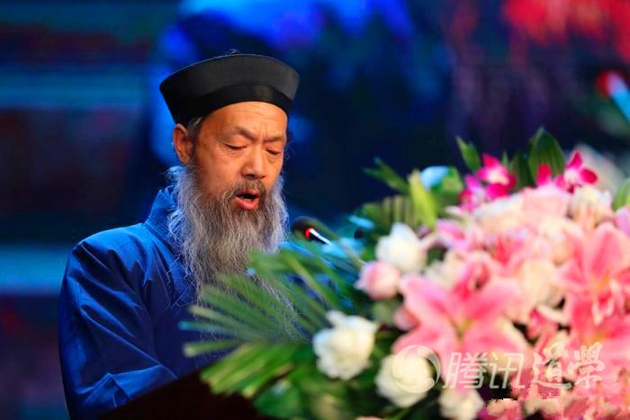 中国道教协会(西安)第二届道教文化艺术周