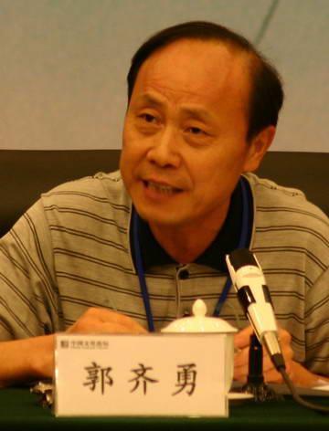 """郭齐勇:经典教育与传统文化的""""两创"""""""