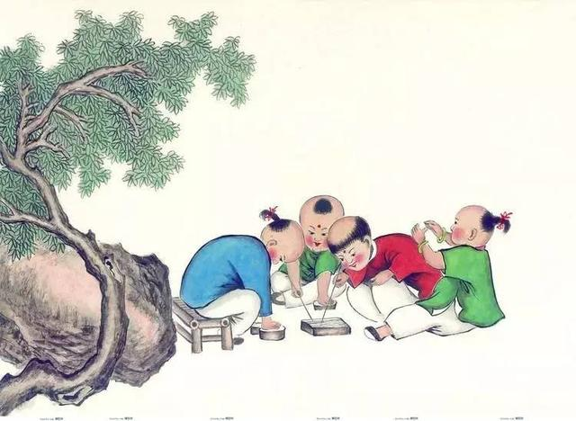 植树 十年易;立人 百年难