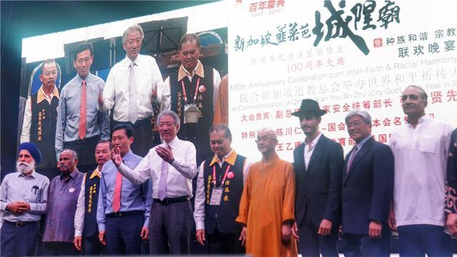 新加坡韮菜芭城隍100周年庆典隆重举行