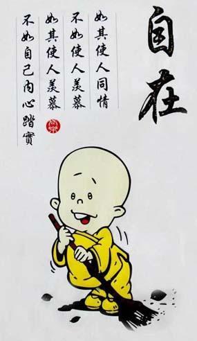 """苏州佛教界举行""""感恩_表情大全图片"""