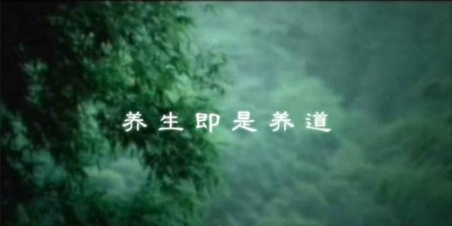 丹道修真崎岖路,似曾相识《驻云飞》(十四)