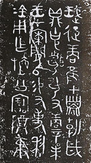 中国历史上时间最长的朝代 夺权却最快的 仅用一天