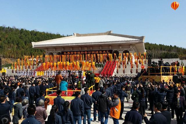2015年清明公祭轩辕黄帝典礼在陕西举行