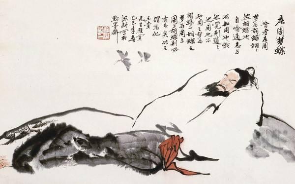 大江西派丹诀次第详指(六):一枕清风几万年