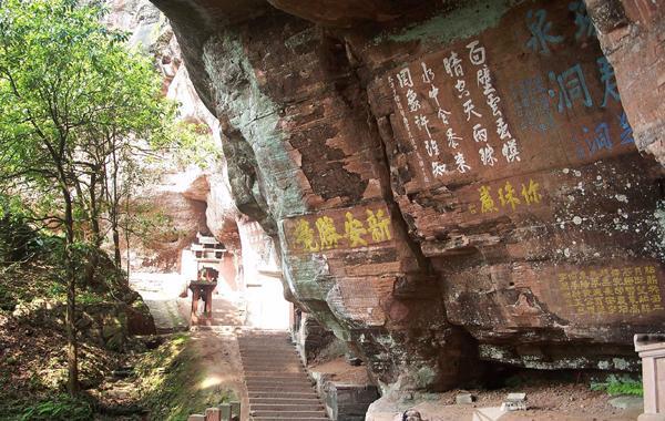江南武当丨全真隐修岩洞 正一主持皇家道场