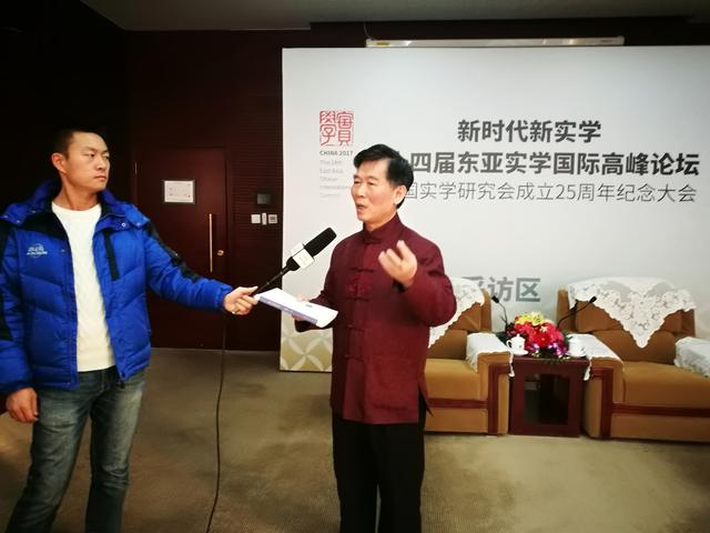 黎红雷:企业儒学是新时代儒学的创新性发展