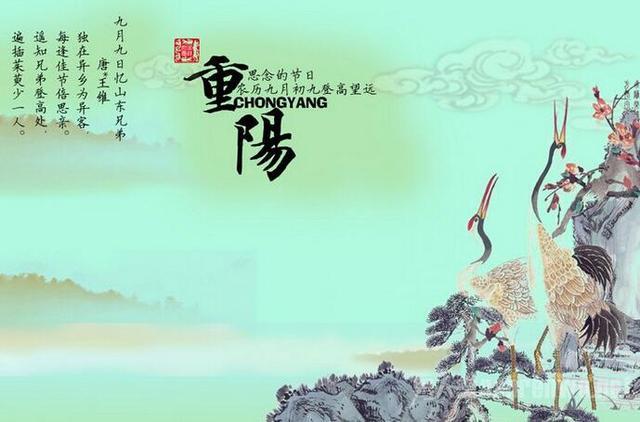 九月初九重阳节 敬老之外别忘了拜神哦(含视频)