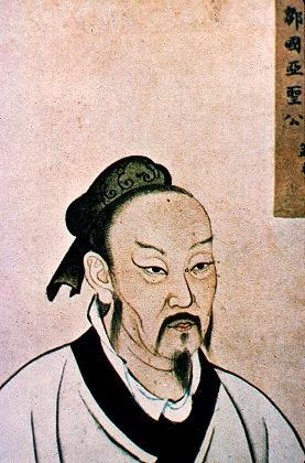 """沈顺福:孟子与""""疑经""""时代"""