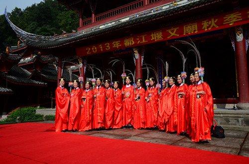 都江堰文庙2013年秋季祭孔