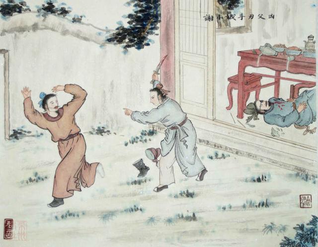 唐朝弱女追凶数年 亲手惩恶为父、夫报仇