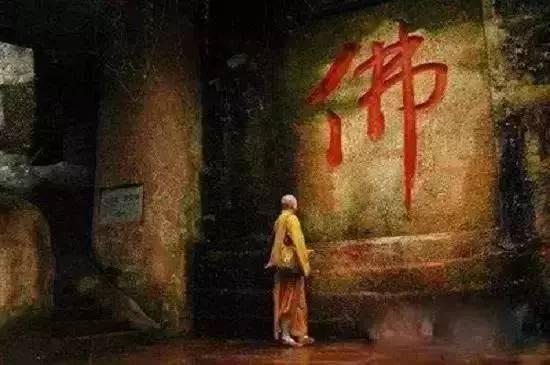 """详解什么是佛教的""""三法印"""""""