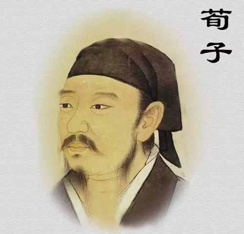 郭齐勇、刘学智等十教授发出荀子入祀孔庙呼吁书