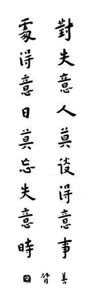 """弘一法师李叔同与他的""""悲欣交集"""""""