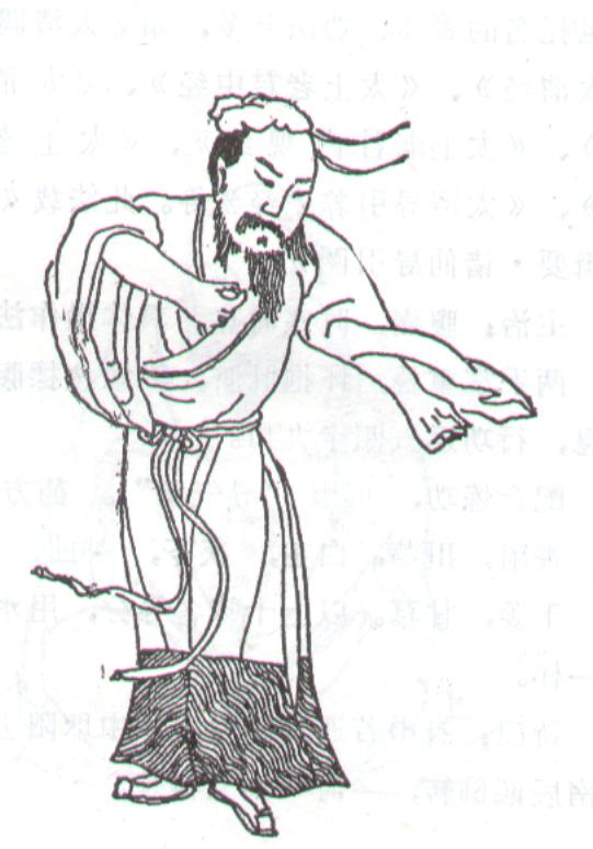 仙家秘传:八仙导引法