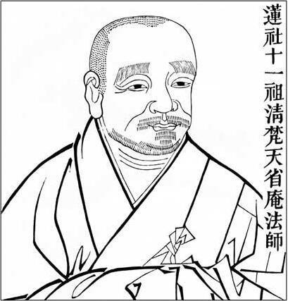 温金玉:省庵大师的持戒念佛