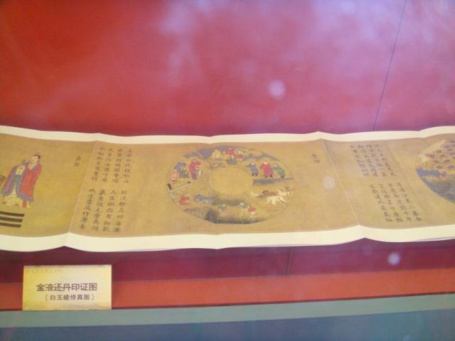 陆西星《方壶外史》篇目提要丨第七卷既字集
