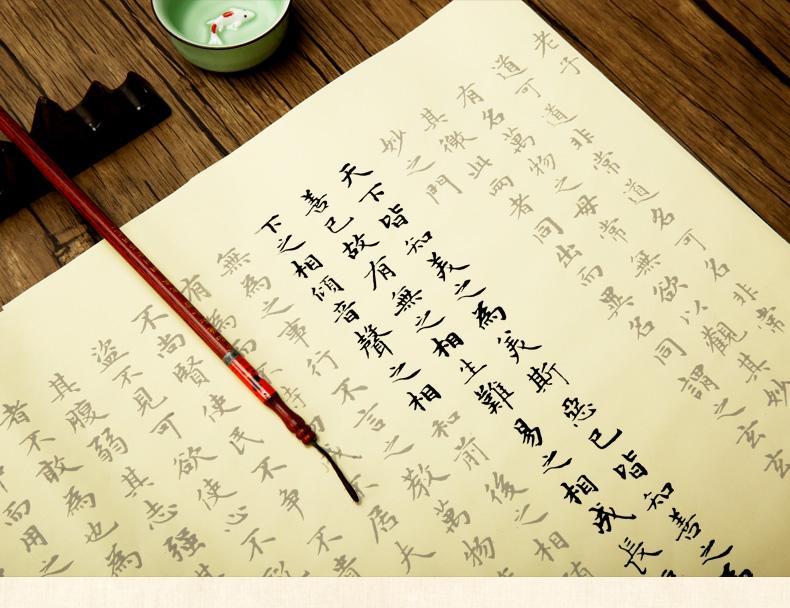 虔诚敬慎:古代道经的制写
