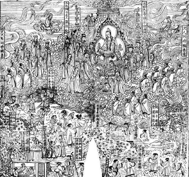 救拔幽魂,炼度离苦:道教度亡到底起源于哪部经书?