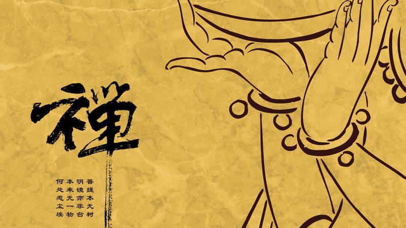"""孙昌武:""""教外""""的禅宗是不是佛教?"""