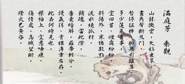 美得让人心碎的十首词_儒佛道频道_腾讯网 - 自由百姓 - 我的博客