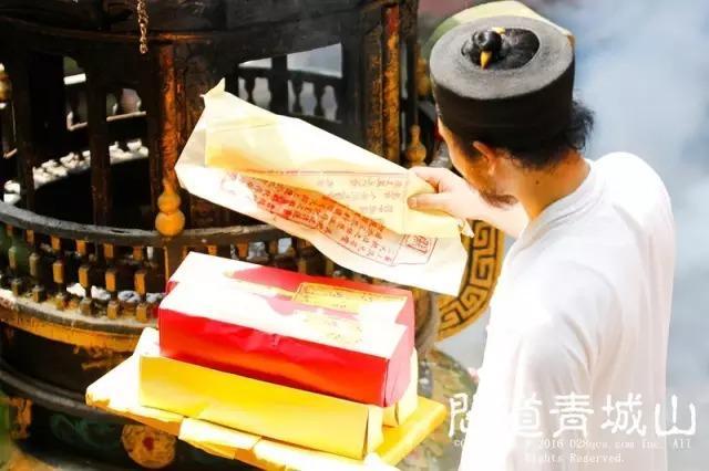 青城山道教中元祈福超荐法会圆满,首次视频直播引善信关注