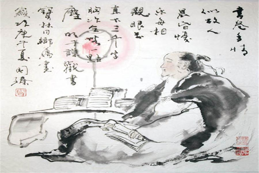 """刘一明祖师传丨道是无缘却有缘之生命中不能承受之""""病"""""""
