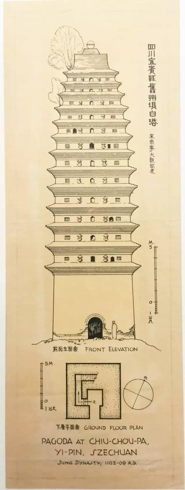 看了梁思成的手绘图 就明白林徽因为啥没选徐志摩
