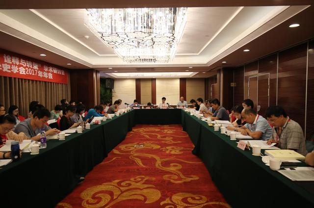 中国哲学史学会2017年年会在首都师范大学隆重召开