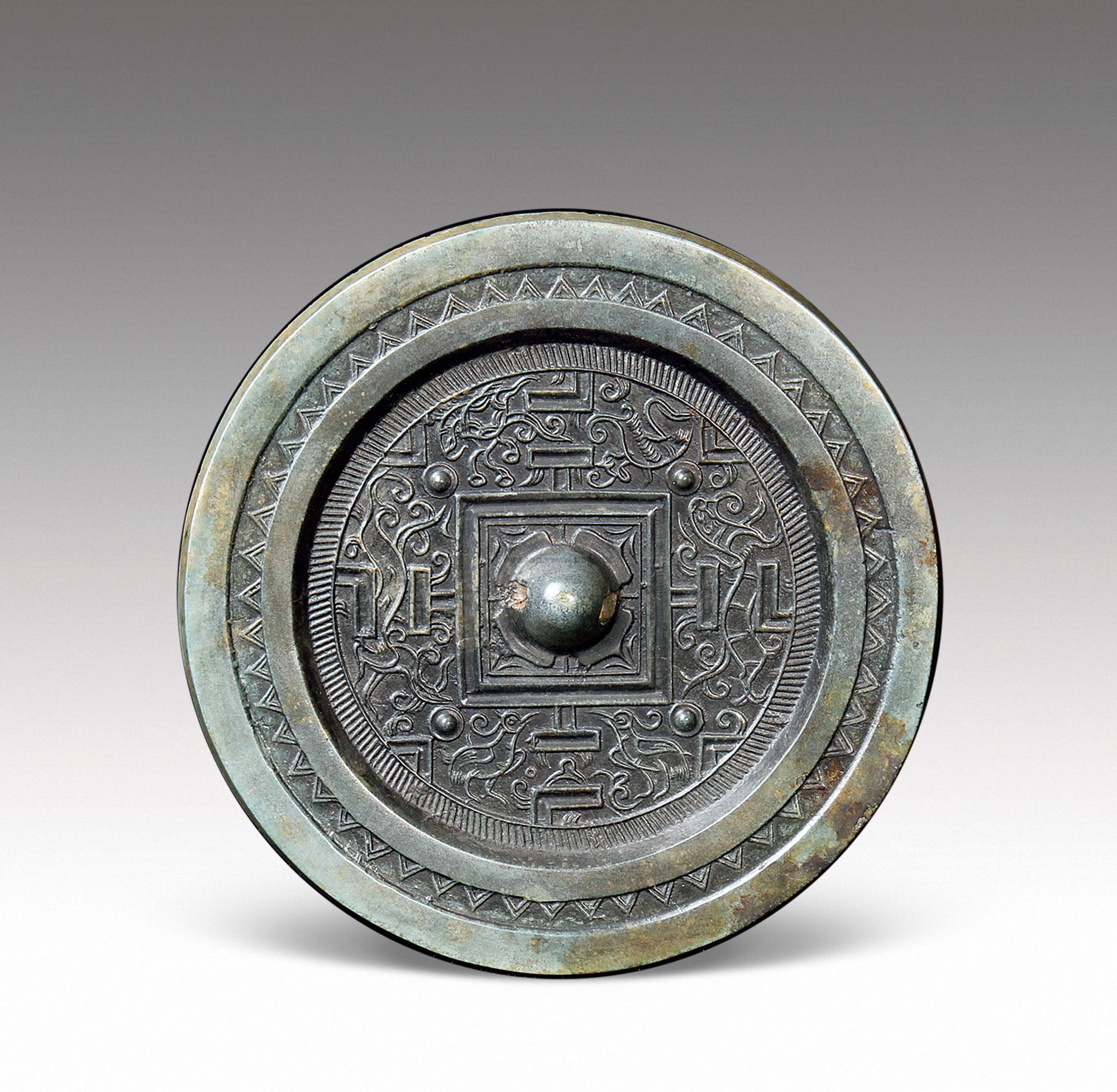天地含象, 日月贞明:作为道教法器的铜镜