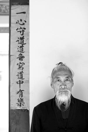 武当山神仙道医王泰科