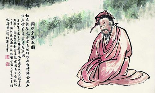 中华道学百问丨陶弘景的医学贡献主要表现在哪些方面?