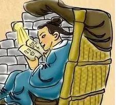 西汉匡衡凿壁借光是真的吗?