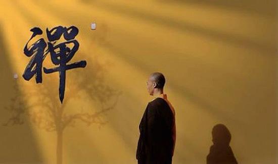 禅法举要:传心 观心 参究 念诵