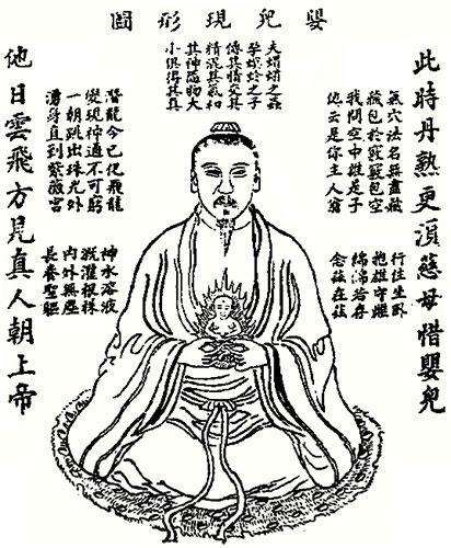 刘一明论性命双修诀窍:内丹修炼三原则