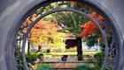 中国的一扇门便是风景