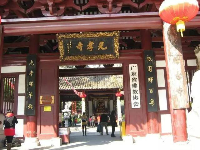 """为何寺院大门叫""""山门""""或""""三门""""?"""