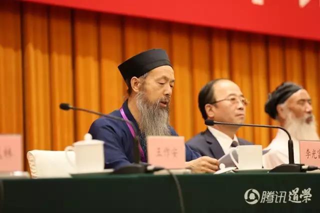 视频丨中国道教协会成立60周年祈福法会在北京白云观举行