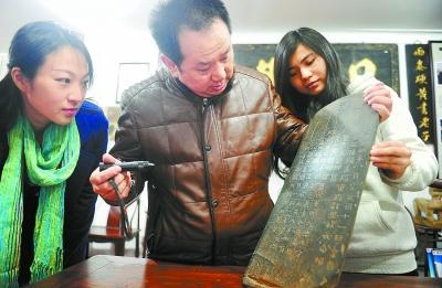 湖南现1600年前完整晋碑 成东晋书法实物标本