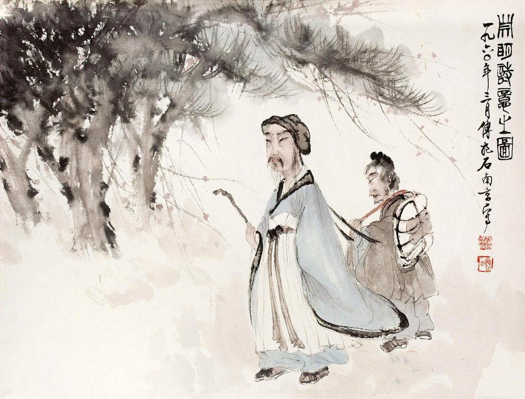 在生命的旅途中 与先师孔子同行丨参赛作品