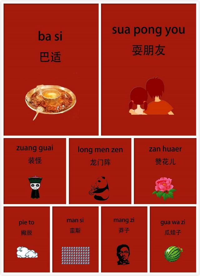 四川话为啥属于北方方言?