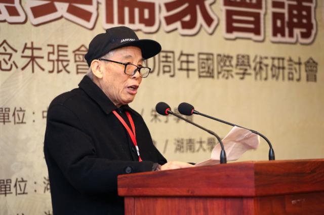 """海内外专家齐聚岳麓书院纪念""""朱张会讲""""850周年"""