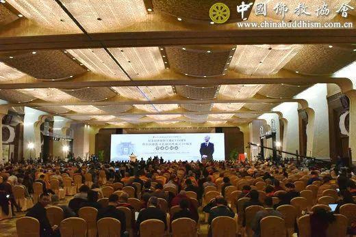 纪念赵朴初居士诞辰110周年学术研讨会举行