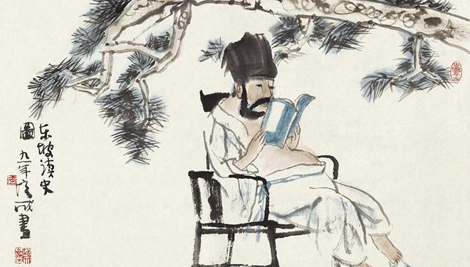 读史要在读人 读人重在通心