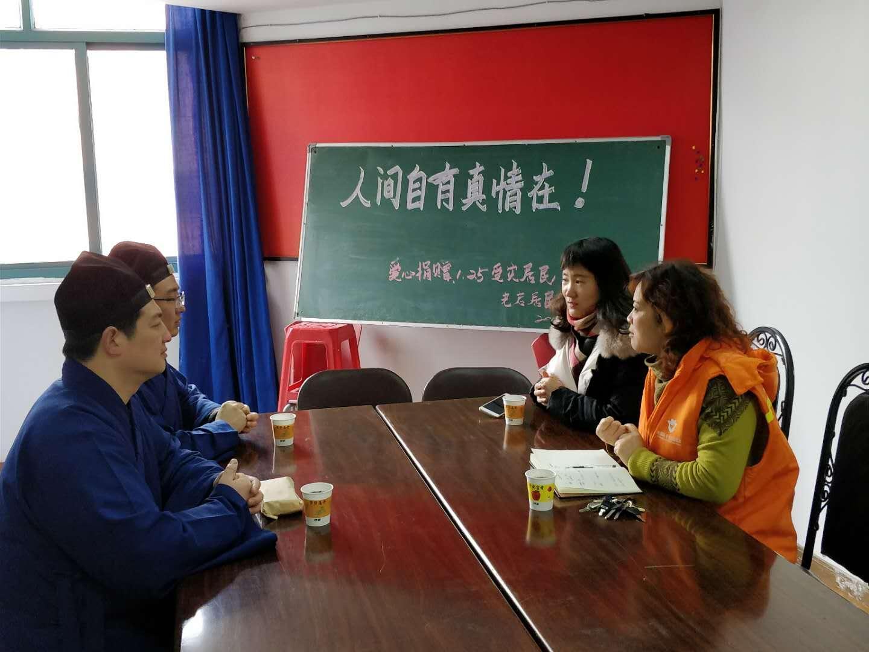 上海城隍庙为豫园地区受灾群众捐款