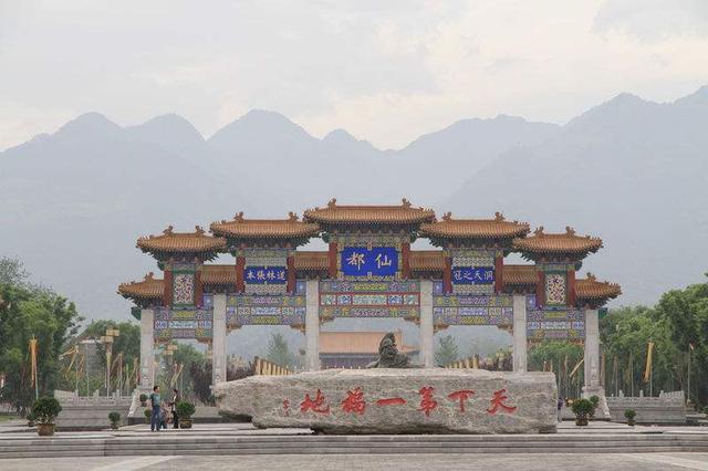 """道教教义的核心是""""道德"""":访中国道教协会原会长任法融道长"""