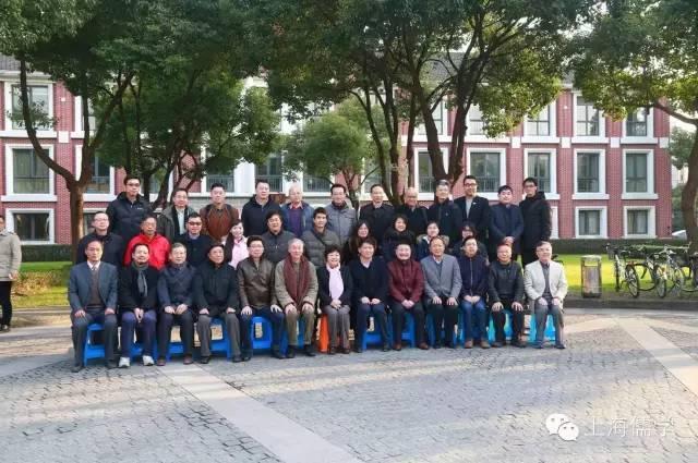 中华儒商研究中心在沪成立