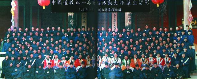 《不言之教》:支持授箓龙虎山,全国道教大团结