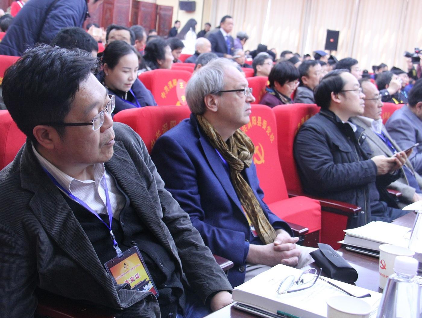 首届老子与道教文化国际学术研讨会论坛召开